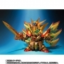 SDX Solar Knight God Gundam Meikyoshisui Gold Ver Ltd Pre-Order