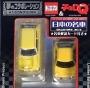 Toys Dream Project Tomica & Choro Q Honda Civic