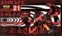 1/8 RAH220-21 Kamen Rider Yamogerasu