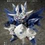 Ganso SD Gundam World Kage Kikoushin Chaos Gaiaer Ltd Pre-Order