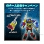 Transformers Go! Arms Micron Amazon Special Sword Set Ltd