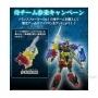 Transformers Go! Arms Micron Amazon Special Sword Set Ltd