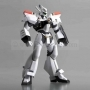 Revoltech rt-042 AV-98 Ingram 2 Movie Ver.  Ltd