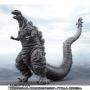 S.H. MonsterArts Godzilla 2016 4th Form Frozen Ver Ltd Pre-Order
