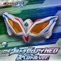 DX Zeroeye Neo Special Ver Ltd Pre-Order