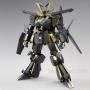 HGBF 1/144 Gundam Dryon III Ltd