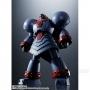 Super Robot Chogokin Giant Robo The Animation Ver