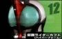 1/6 Kamen Rider Mask Kabuto Hyper Form