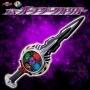 DX Orb Dark Calibur Ltd Pre-Order