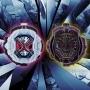 DX Mirrorworld Watch Set Ltd Pre-Order