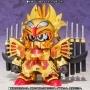 Ganso SD Gundam World Sennari Shogun Ltd