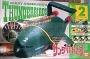 Thunderbird 2 DX