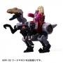 Transformers PP-04 Dinobot Slash Pre-Order