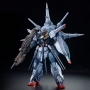 MG 1/100 Providence Gundam Special Coating Ltd Pre-Order