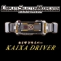 Complete Selection Modification Kaixa Driver Ltd Pre-Order
