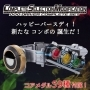CSM OOO Driver Complete Set Ltd