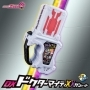 DX Doctor Mighty XX Gashat Ltd Pre-Order