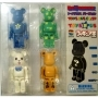 100% TRU & Figure King Bearbrick Set Limited