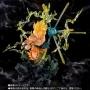 Figuarts Zero Super Saiyan Sun Gokou The Burning Battles Ltd