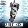 Super Sentai Artisan Keitaizer Megareal Edition Ltd