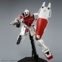 MG 1/100 RGM-79GS GM Command Space Ltd Pre-Order