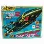 PC-09 Thunderbird 2 DX