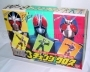 Armour henshin Black RX 3 figures set