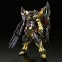 RG 1/144 Gundam Astray Gold Frame Amatsu Ltd