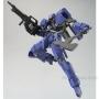 HG 1/144 Graze Ares Color Standard/Commander Type Ltd