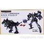 Transformers Movie 4 Nemesis Grimlock Ltd