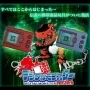 Digimon Ver. 20th Ltd Pre-Order