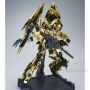 PG 1/60 RX-0 Unicorn Gundam 03 Phenex Ltd Pre-Order