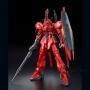 RE/100 1/100 Gundam Mk-III Unit 8 Ltd Pre-Order