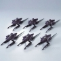 HG 1/144 Pluma Set Invasion Of Chryse Ltd