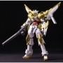 HGBF 1/144 Cathedral Gundam Ltd Pre-Order