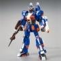 HG 1/144 Gundam Marine Type (Gundiver) Ltd